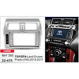Переходная рамка Carav Toyota Land Cruiser Prado (22-475), фото 5