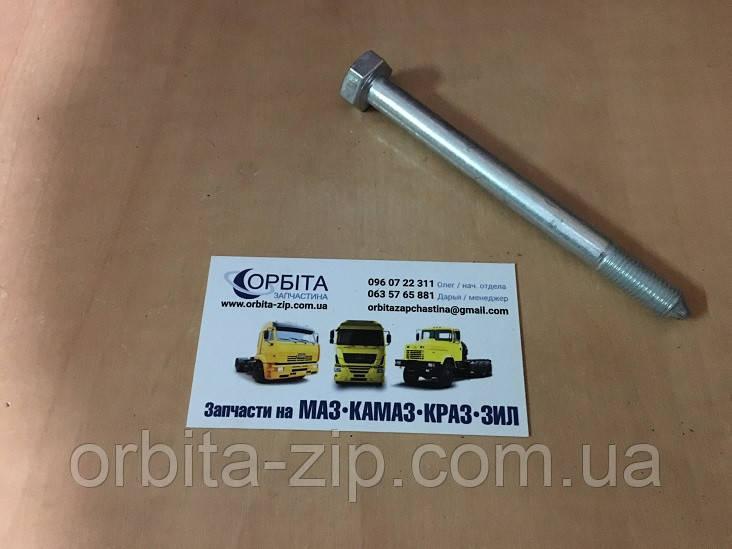 2108-2803168 Болт М10х115 бампера переднего/заднего ВАЗ (пр-во Белебей)
