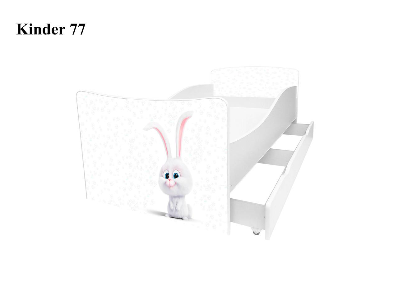 Детская кровать Киндер 77