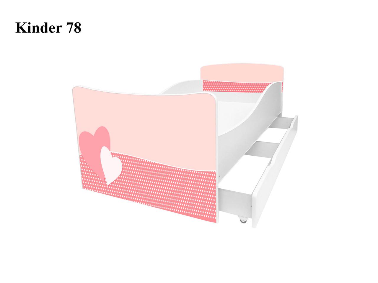Детская кровать Киндер 78