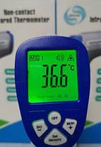 Бесконтактный инфракрасный термометр Non-contact, термометр пирометр, фото 2