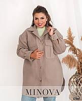 Женское пальто кардиган, фото 1