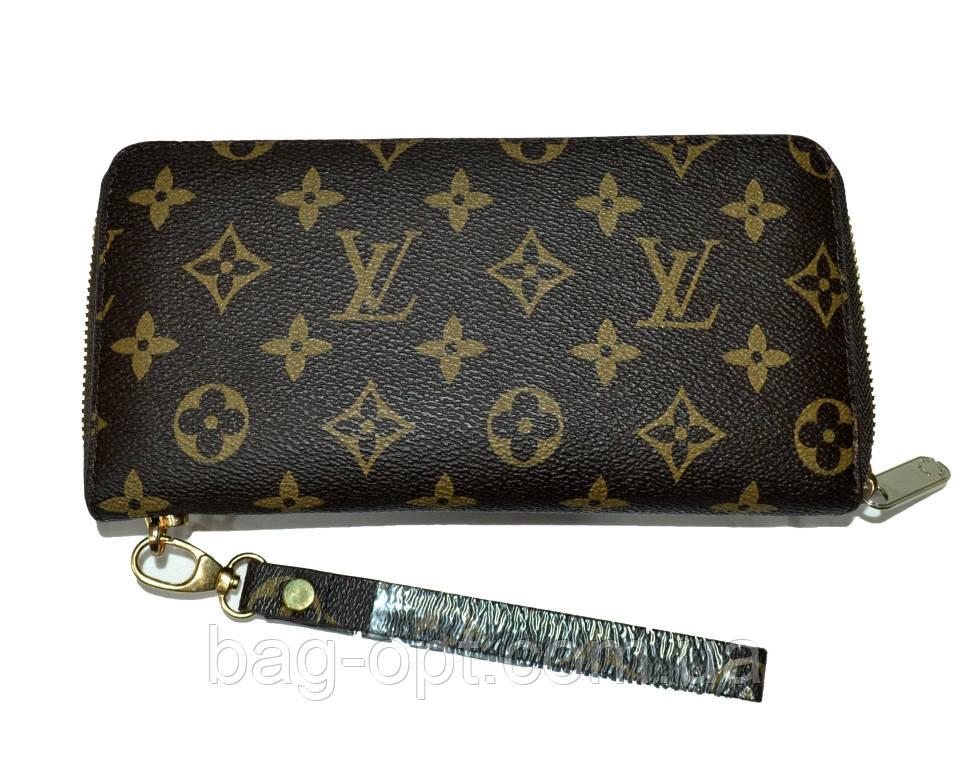 Женское портмоне Louis Vuitton