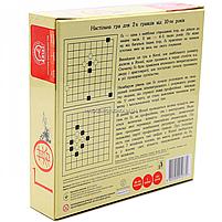 Настольная игра Arial Го 4820059910770, фото 3