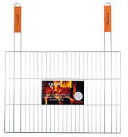 Решетка для гриля 54*38 см с двумя деревянными ручками Скаут™ KM-0739