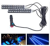 Цветная подсветка для авто водонепроницаемая RGB led HR-01678 | Подсветка ковриков в авто, фото 3