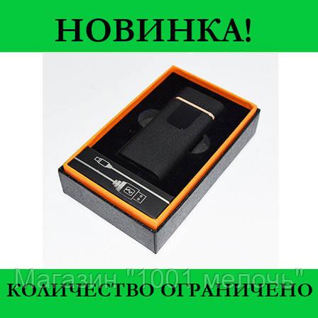 Зажигалка электроимпульсная USB 750, фото 2