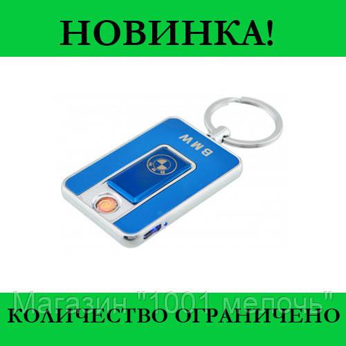 Зажигалка спиральная USB 811