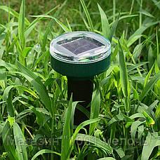 Отпугиватель аккумуляторный на солнечной батарее Garden Pro, фото 3