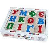 """Кубики """"Український алфавіт"""" 12 шт, Komarovtoys"""