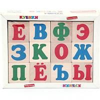 "Кубики ""Русский алфавит"" 12 шт, Komarovtoys"