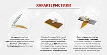 Антибликовый козырек для авто HD Vision Visor Козырек солнцезащитный для автомобиля Аксесуари для авто, фото 2