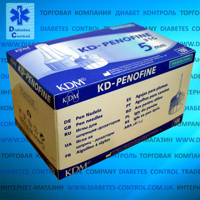 Иглы 5 мм для шприц-ручек  KD-Penofine / КД-Пенофайн 100 шт. в упаковке (Германия)