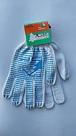 "Перчатки белые х/б с ПВХ точкой ""Елочка"" A-tex ""Наш трикотаж"", 10 класс, код 620 (упаковка 10 пар), фото 1"