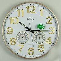 Часы настенные  круглые с термометром и гигрометром, 38 см