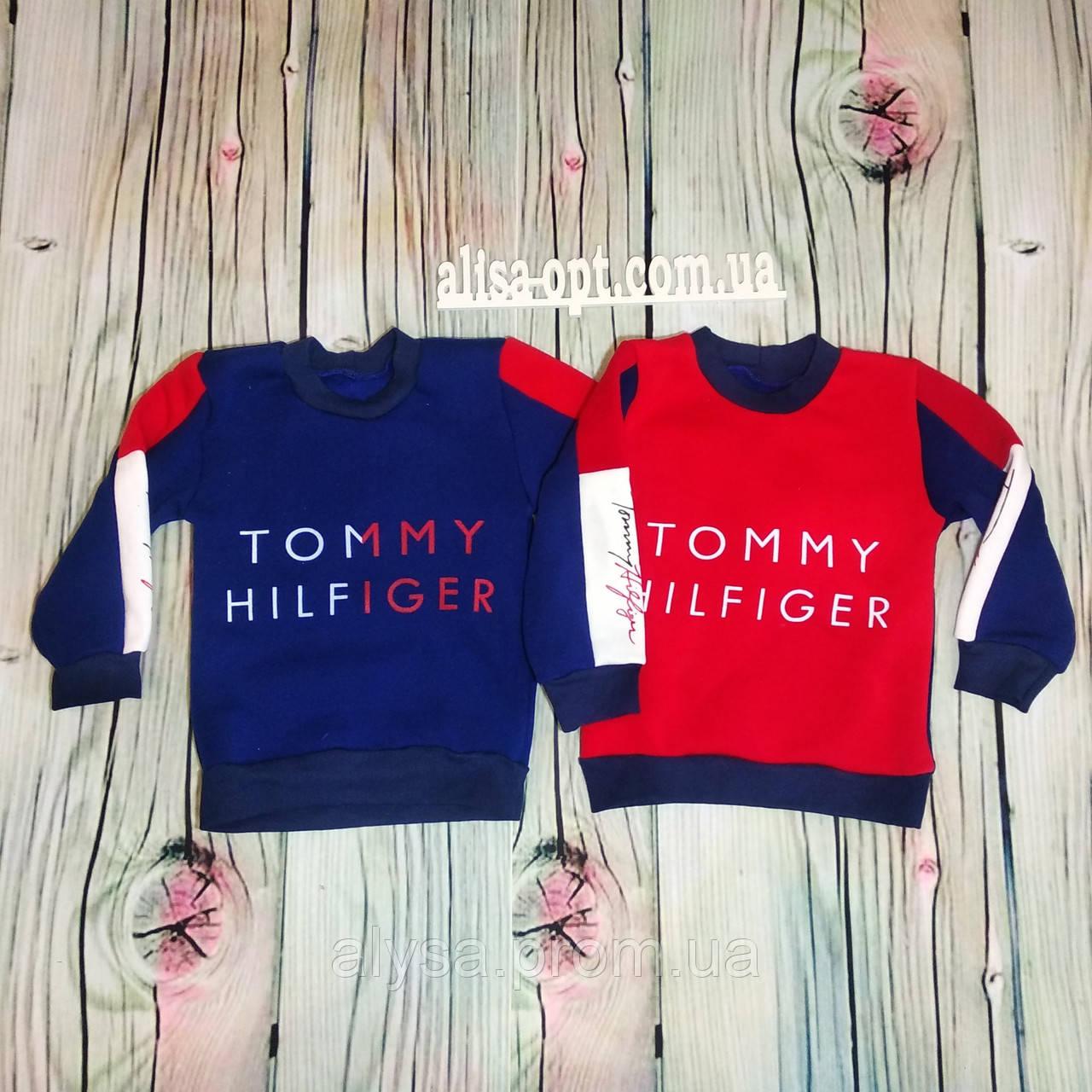 Детская толстовка Томми Хилфигер трехнитка