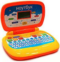 Ноутбук Дитячий Навчальний