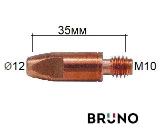 140.0712 Наконечник CuCrZr M10 D 2.8/12/35mm