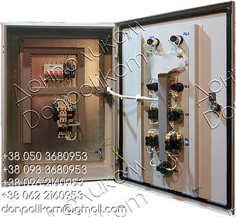 Я5141 ящик управления нереверсивным асинхронным электродвигателем, фото 2