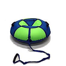 Тюбинг надувные санкиватрушка d 120 см серия Стандарт Салатово - Синего цвета для детей и взрослых