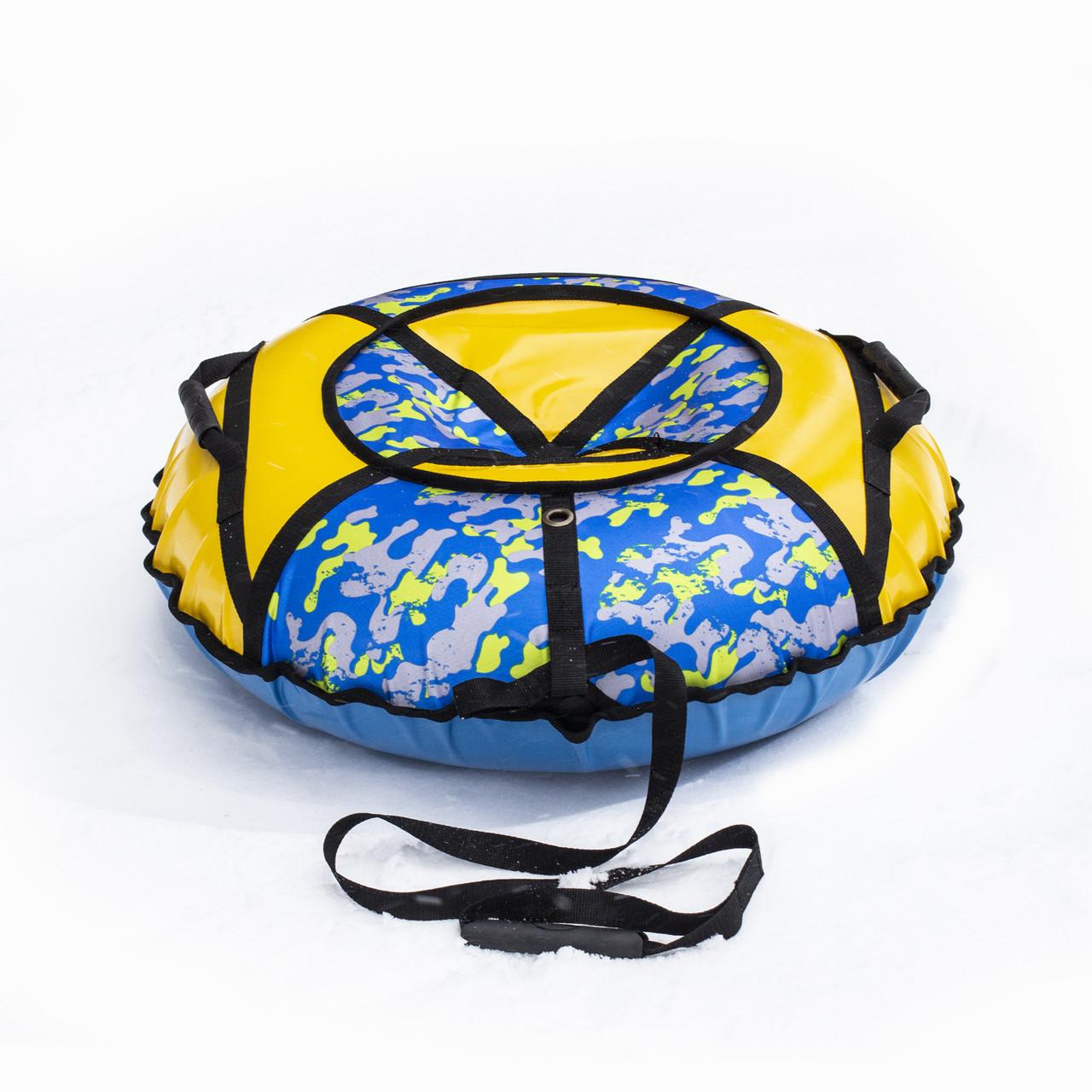 Тюбинг надувные санки ватрушка d 120 см серия Стандарт Желто - Камуфляжный цвет для детей и взрослых