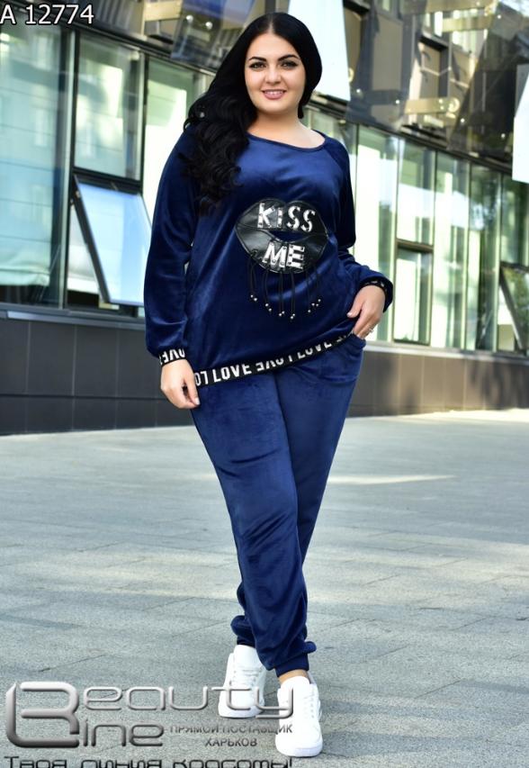 Синій велюровий костюм жіночий в великому розмірі Minova Україна Розміри: 52.54.56.58.60.62.64.66.