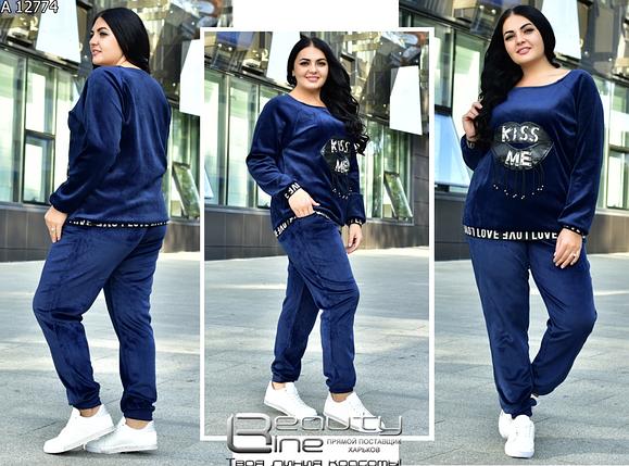 Синій велюровий костюм жіночий в великому розмірі Minova Україна Розміри: 52.54.56.58.60.62.64.66., фото 2