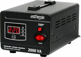 Стабілізатор напруги EnerGenie EG-AVR-D2000-01