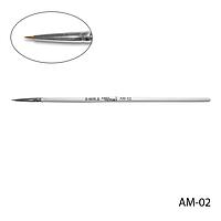 Кисть AM-02 - № 0 для росписи, натуральная (соболь)
