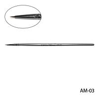 Кисть AM-03 - № 1 для росписи, натуральная (соболь)