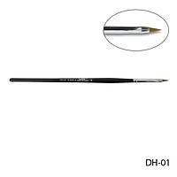 Кисть DH-01 - №1 для акрилового дизайна (нейлон)