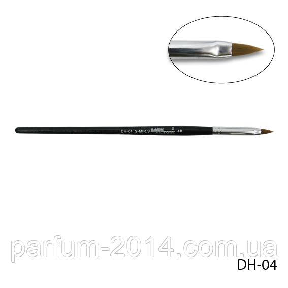 Кисть DH-04 - №4 для акрилового дизайна (нейлон)