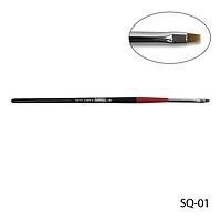 Кисть SQ-01 - №1 для гелевого моделирования (нейлон)