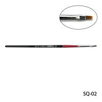 Кисть SQ-02 - №2 для гелевого моделирования (нейлон)