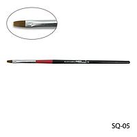 Кисть SQ-05 - №5 для гелевого моделирования (нейлон)
