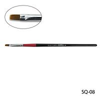 Кисть SQ-08 - №8 для гелевого моделирования (нейлон)