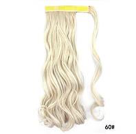 Накладной хвостик с термо волос с локонами холодный блонд (длина колеблется в пределах 50 см.), фото 1