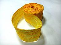 Лента бумажная желтая для упаковки цветов 7 см * 10 м
