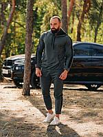 Мужской спортивный костюм темно-серый