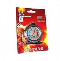 Термометр Для Духовой Печи Dial Oven Xin Tang (50-300 Градусов)