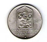 Чехословакия 100 крон 1983 год серебро, фото 2