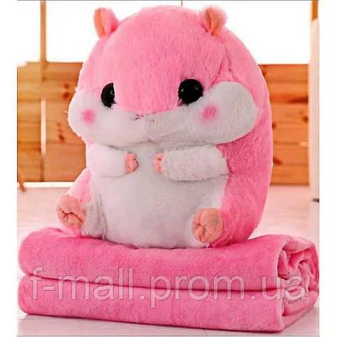 Плед мягкая игрушка 3 в 1 Хомяк розовый  (51)