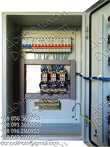 РУСМ5128 нереверсивный трехфидерный  ящик управления  электродвигателями, фото 2