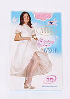 Колготки капроновые детские розовые Анна 3D