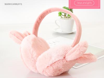 Зимние детские наушники кроличьи ушки Feine Rabbit