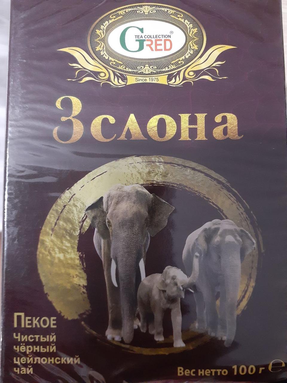 Чёрный Чай  РЕКОЕ 100 грамм
