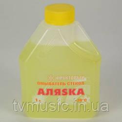 Омыватель стекла Аляска -20 С фруктовый (1 л)