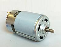 Двигатель аккумуляторного шуруповерта 9.6 V вал 4 мм (44 мм *95 мм)
