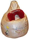 Безкаркасне крісло-пуф груша м'яка для дітей, фото 6