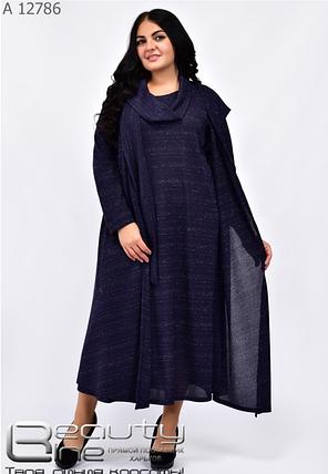 Комплект: платье. жакет и шарфик в большом размере Украина Размеры: 64-66, 68-70, фото 2